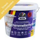 Краска для колеровки для стен и потолков Schimmelchutz прозрачная база 3 5 л