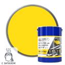Краска для разметки дорог, жёлтая, 5 кг