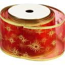 Лента упаковочная 65 мм х 2.7 м цвет красный
