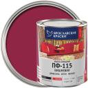 Эмаль Ярославские краски ПФ-115 глянцевая цвет вишнёвый 0.9 кг