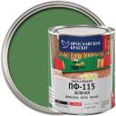Эмаль Ярославские краски ПФ-115 глянцевая цвет зелёный 0.9 кг