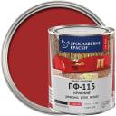 Эмаль Ярославские краски ПФ-115 глянцевая цвет красный 0.9 кг
