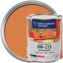 Эмаль Ярославские краски ПФ-115 глянцевая цвет оранжевый 0.9 кг