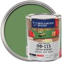 Эмаль Ярославские краски ПФ-115 глянцевая цвет светло-зелёный 0.9 кг