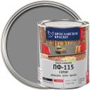 Эмаль Ярославские краски ПФ-115 глянцевая цвет серый 0.9 кг
