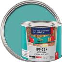 Эмаль Ярославские краски ПФ-115 глянцевая цвет бирюзовый 2.2 кг