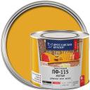 Эмаль Ярославские краски ПФ-115 глянцевая цвет жёлтый 2.2 кг