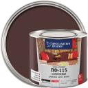 Эмаль Ярославские краски ПФ-115 глянцевая цвет коричневый 2.2 кг