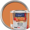 Эмаль Ярославские краски ПФ-115 глянцевая цвет оранжевый 2.2 кг
