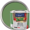 Эмаль Ярославские краски ПФ-115 глянцевая цвет светло-зелёный 2.2 кг