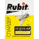 Ловушка для мух Рубит «Спайдер» 16 г