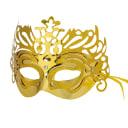 Маска маскарадная «Королева», цвет золотой