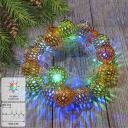 Электрогирлянда комнатная нить «Ажурные шарики» 5.5 м 20 LED мультисвет RGB 8 режимов