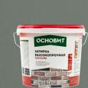 Затирка цементная Основит Плитсейв 5 кг цвет серый