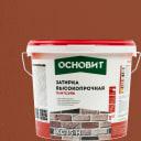 Затирка цементная Основит Плитсейв 5 кг цвет кипричный