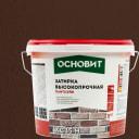 Затирка цементная Основит Плитсейв 5 кг цвет шоколад