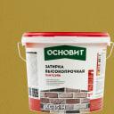 Затирка цементная Основит Плитсейв 5 кг цвет желтый