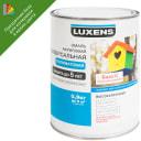 Эмаль для внутренних работ акриловая Luxens база C 0.9 кг