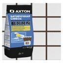 Затирка цементная Axton А.410 2 кг цвет тёмно-коричневый