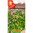 Семена Базилик овощной «Карамельный» 0.3 г