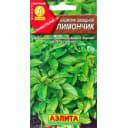 Семена Базилик овощной «Лимончик» 0.3 г