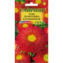 Астра Пампушка «Клубничная» 0.3 г