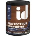 Защитный лак ID Acier Oxyde 1 л