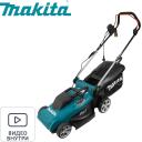Газонокосилка электрическая Makita ELM3720 1400 Вт, 37 см