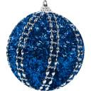 Шар ёлочный с бусами 8 см цвет синий