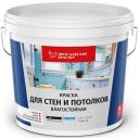 Краска для стен и потолков Ярославские краски цвет матовый белый 14 кг
