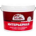 Краска для стен и потолков Эксперт цвет белый 14 кг
