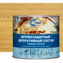 Антисептик Умный ремонт матовый сосна 2.5 л