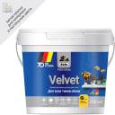 Краска для стен и потолков Professional Velvet база 1 0.25 л