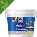 Краска для стен и потолков Professional Velvet база 3 0.25 л