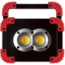 Прожектор аккумуляторный светодиодный уличный 10 Вт COB и 1 LED-светодиод 6500К IP65