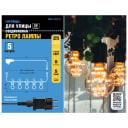 Электрогирлянда наружная Balance «Нить» 5 м 25 LED тёплый белый 8 режимов