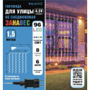 Электрогирлянда наружная Balance «Занавес» 1.5 м 96 LED холодный белый IP44 на батарейках
