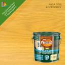 Антисептик для колеровки Pinotex Ext прозрачный 9 л