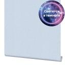 Обои флизелиновые «Звезды» цвет синий 1,06х10 м ПАHC71536-16