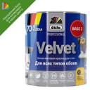 Краска для колеровки для обоев Dufa Pro Velvet прозрачная база 3 0.9 л