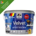 Краска для колеровки для обоев Dufa Pro Velvet прозрачная база 3 2.5 л