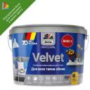Краска для колеровки для обоев Dufa Pro Velvet прозрачная база 3 10 л