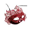 Маскарадная маска «Праздник» цвет красный