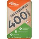 Евроцемент 400 плюс ЦЕМ II/ВП 32.5Н 40 кг