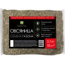 Семена газоноой травы ГазонCity Овсяница 100% 0.5 кг