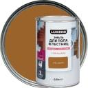 Эмаль для пола и лестниц Luxens цвет орех 0.9 кг