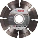 Диск алмазный по бетону Bosch Standart 115x22.23 мм