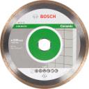 Диск алмазный по керамике Bosch Standart 200x22.23 мм