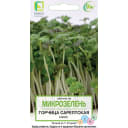 Семена Микрозелень «Горчица Сарептская» микс