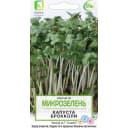 Семена Микрозелень «Капуста Брокколи»